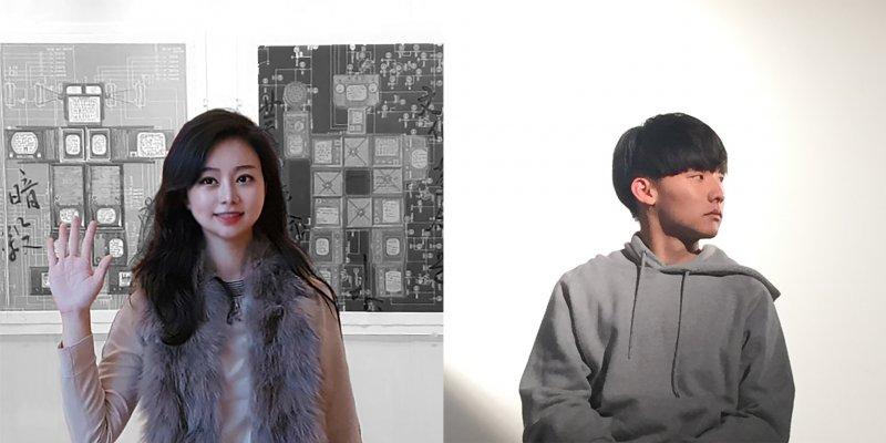 inhwa_seonghyeon_bio-800x400-q85